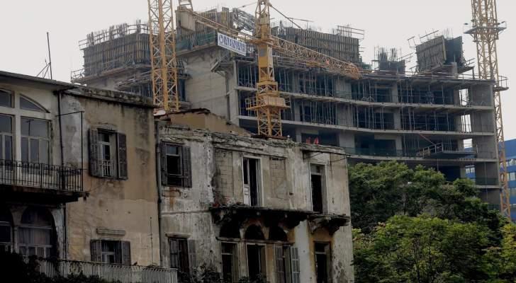 """تقرير """"بنك عوده"""": نمو قطاع لبنان العقاري.. تعافٍ مؤقت أم انتعاش فعلي؟"""