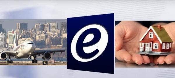 موجز الإقتصاد: أزمة الإسكان مازالت عالقة ... وإرتفاع كبير لأعداد الركاب في مطار بيروت