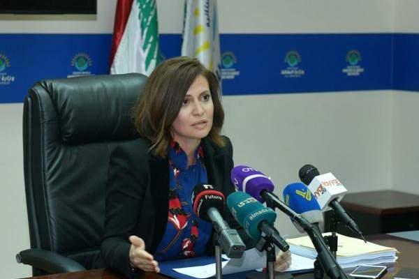 التقرير اليومي 17/4/2019:بستاني عن بدء العمل على تنفيذ خطة الكهرباء: دعم اللبنانيين ومتابعتهم أساسي لنا