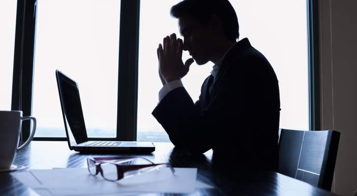 كيفية عدم العبث بالعودة إلى العمل في المكتب
