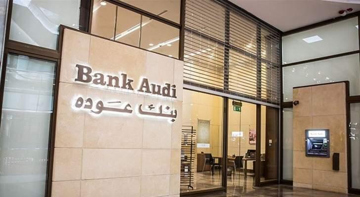 """تقرير """"بنك عوده"""": لبنان سوق صغير مع مستوى منخفض من التكامل في أجهزة تكنولوجيا المعلومات"""