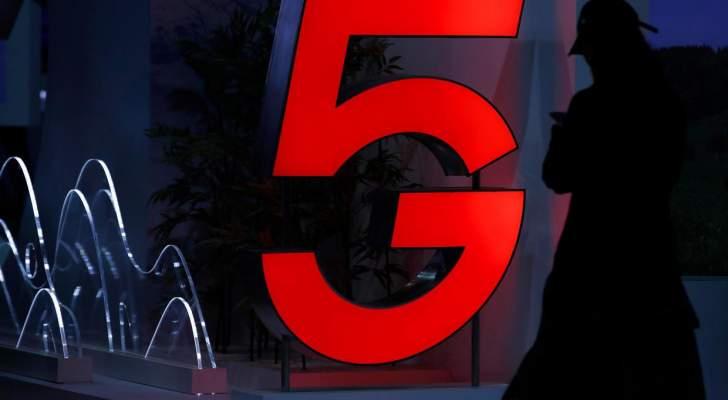 """كل ما يجب معرفته عن ثورة """"5G"""" المقبلة"""