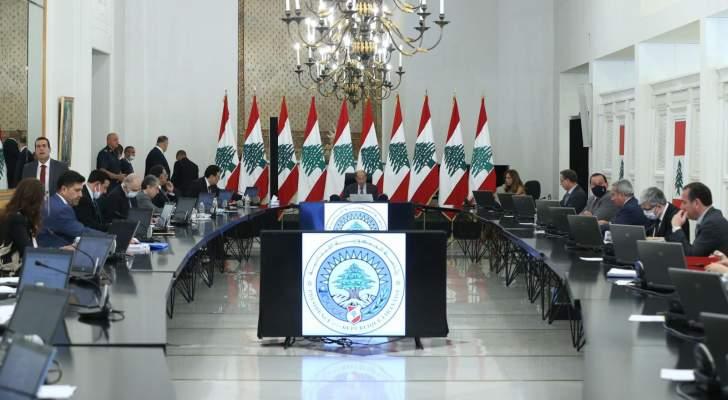"""لبنان تحت الحصار الدولي والمحلي.. وحكومة دياب تواجه سياسية """"سد المنافذ"""""""