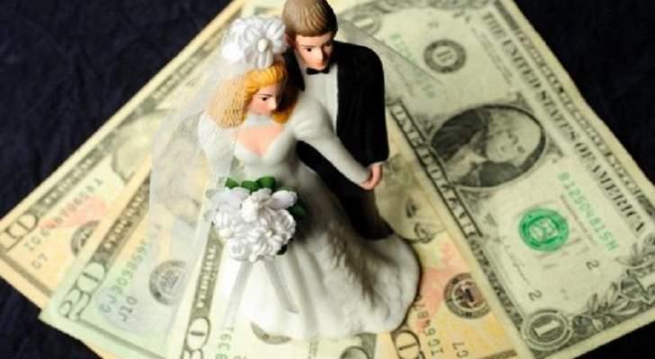 7 طرق فعالة لدمج أموالكما بنجاح كزوجين جديدين!
