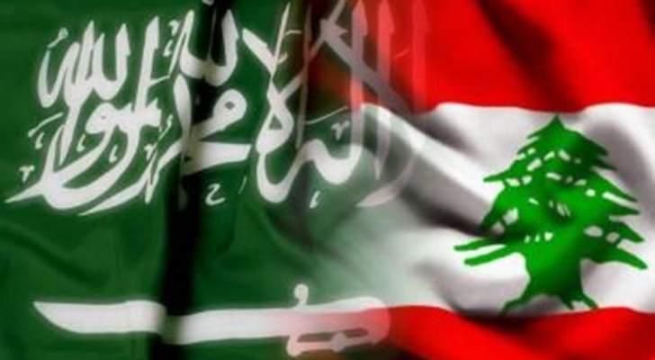 التقرير اليومي 16/7/2019: ارتفاع سندات لبنان الدولارية بفضل دعم سعودي محتمل