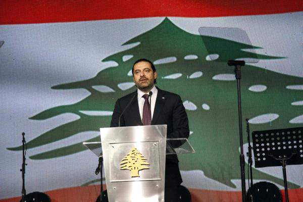 الرئيس سعد الحريري تلقى تطمينات أميركية بدعم الاقتصاد اللبناني
