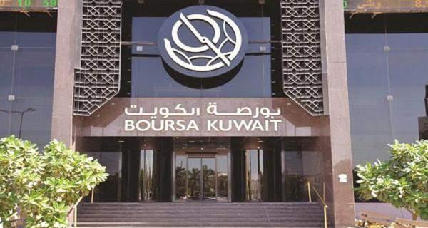 بورصة الكويت تكبدت خسارة أسبوعية بما يزيد عن 147 مليون دينار